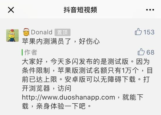 三款社交APP宣战微信 用户:下不了进不去用不来