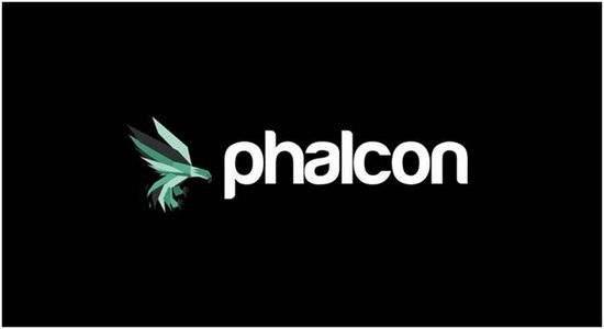 phalcon框架
